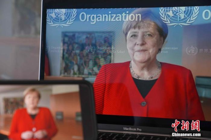 资料图:5月18日,第七十三届世界卫生大会以视频会议形式举行开幕式,德国总理默克尔远程致辞。 中新社记者 彭大伟 摄