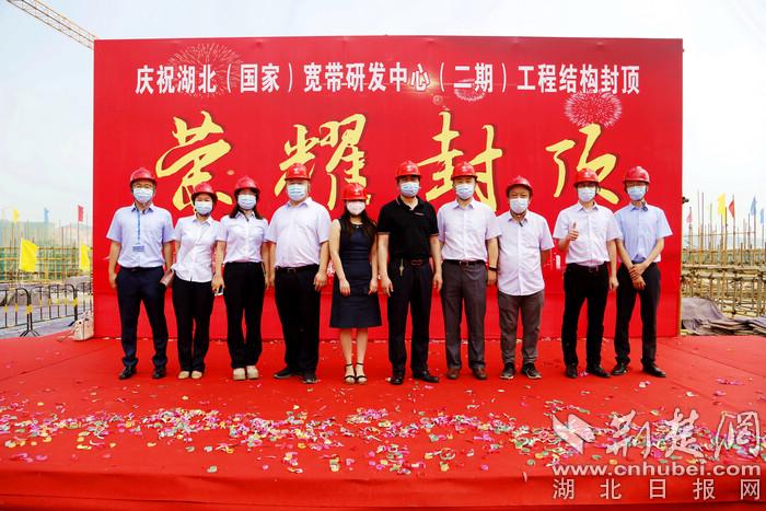 湖北(国家)宽带研发中心二期工程封顶 将成为武汉最专业数据机房