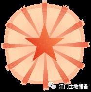 江门市土地储备中心组织观看革命传统教育片《铁骨丹心林基路》