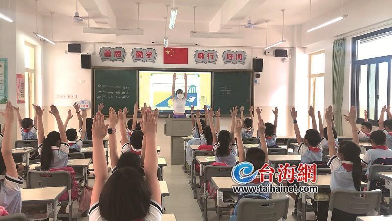 新冠疫情防控常态化下,漳州各校因地制宜开展特色体育课