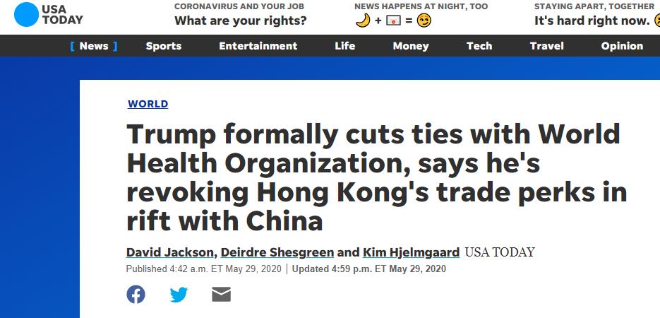 [股票配资]怒特股票配资朗普制裁中国政策遭美国主图片