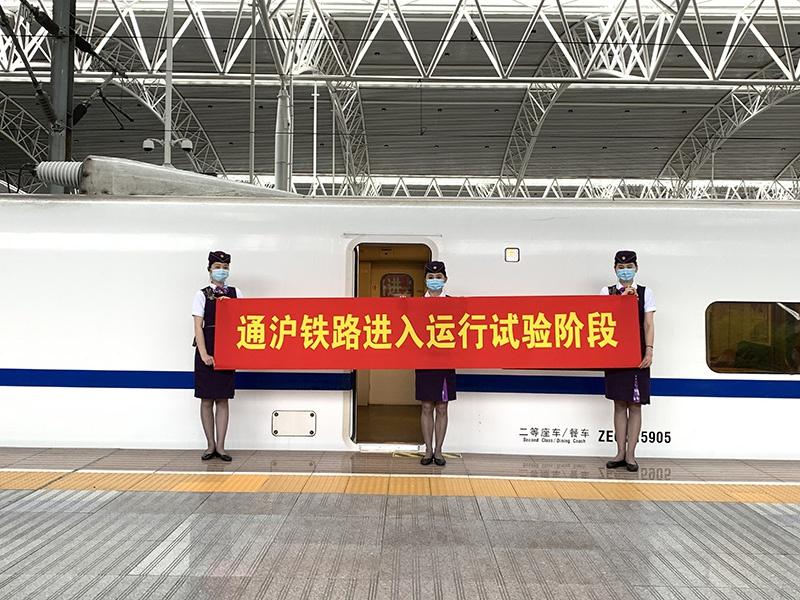 杏悦平台:通沪铁路进入运行试验杏悦平台阶段图片