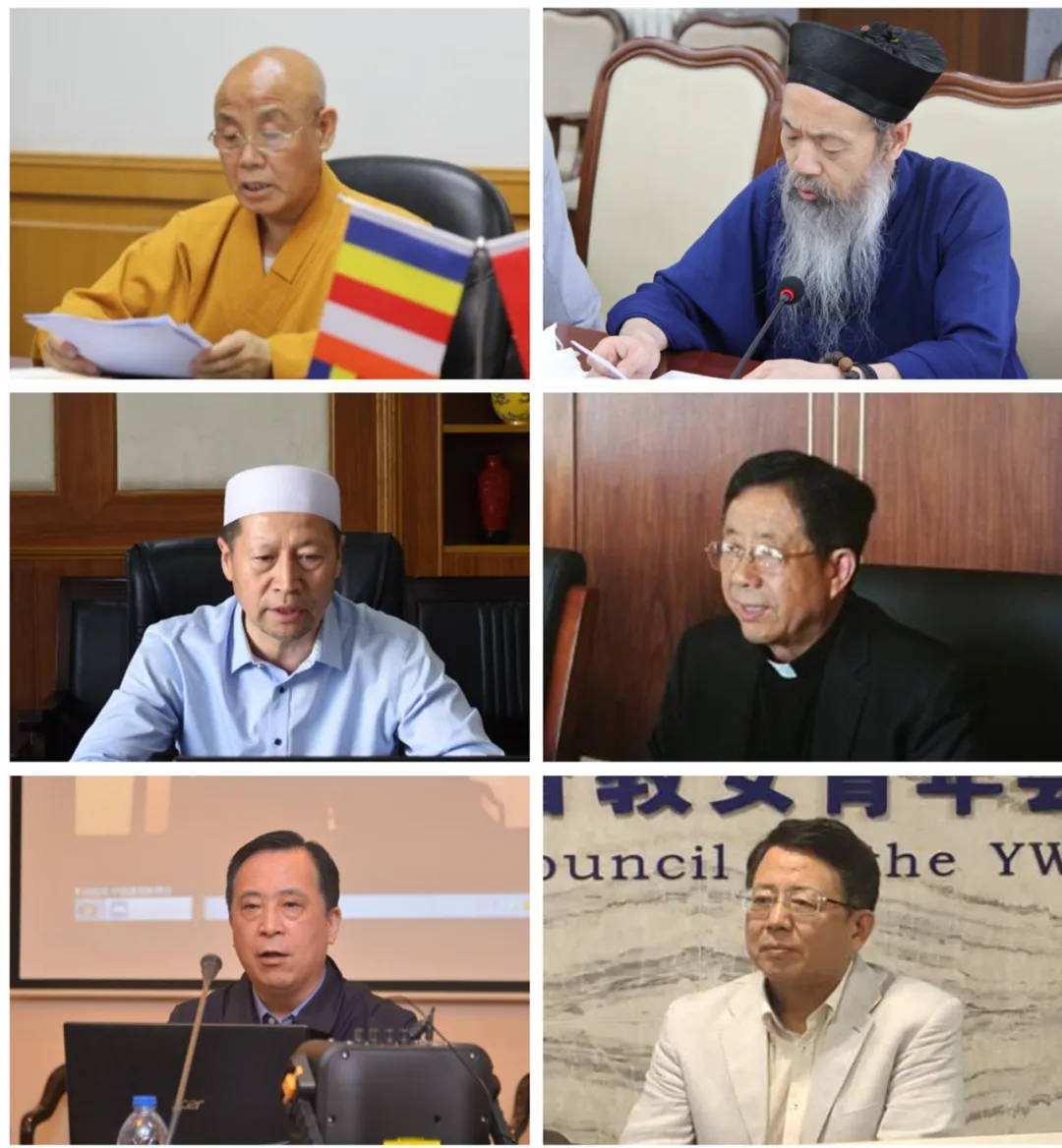 全国性宗教团体联席会议:大力弘扬抗疫爱国精神图片