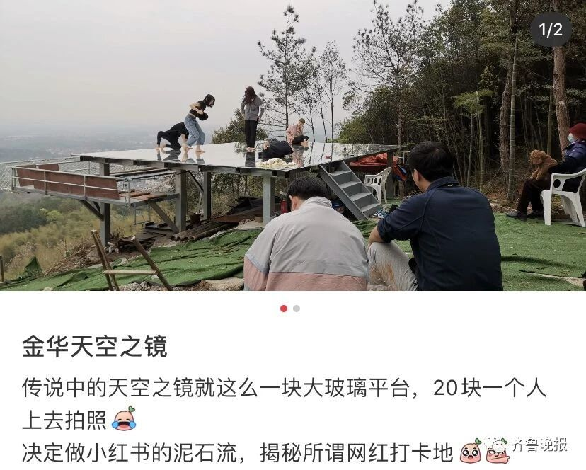 """多地""""天空之镜""""景区引吐槽 盗用照片宣传竟成风"""
