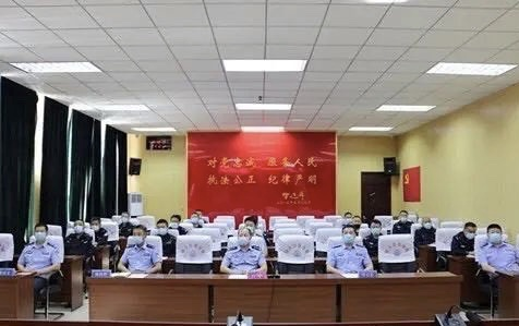 黑龙江大庆市公安局铁人分局举办2020年第三期民警讲堂