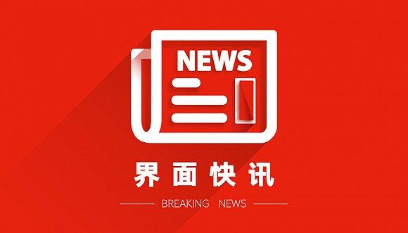 北京通州区广渠路附近地面出现2米深塌方,事故或因降雨所致