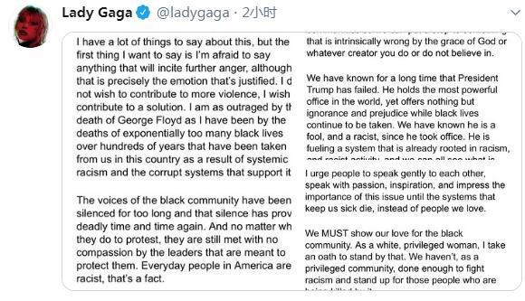 """霉霉之后,Lady Gaga也向特朗普""""开火"""""""