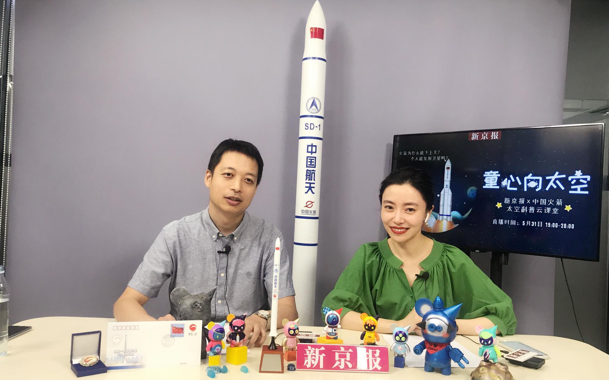 「天富主管」太空科普云课堂│火箭发射的天富主管图片