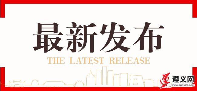 第十五届贵州省青年科技奖出炉