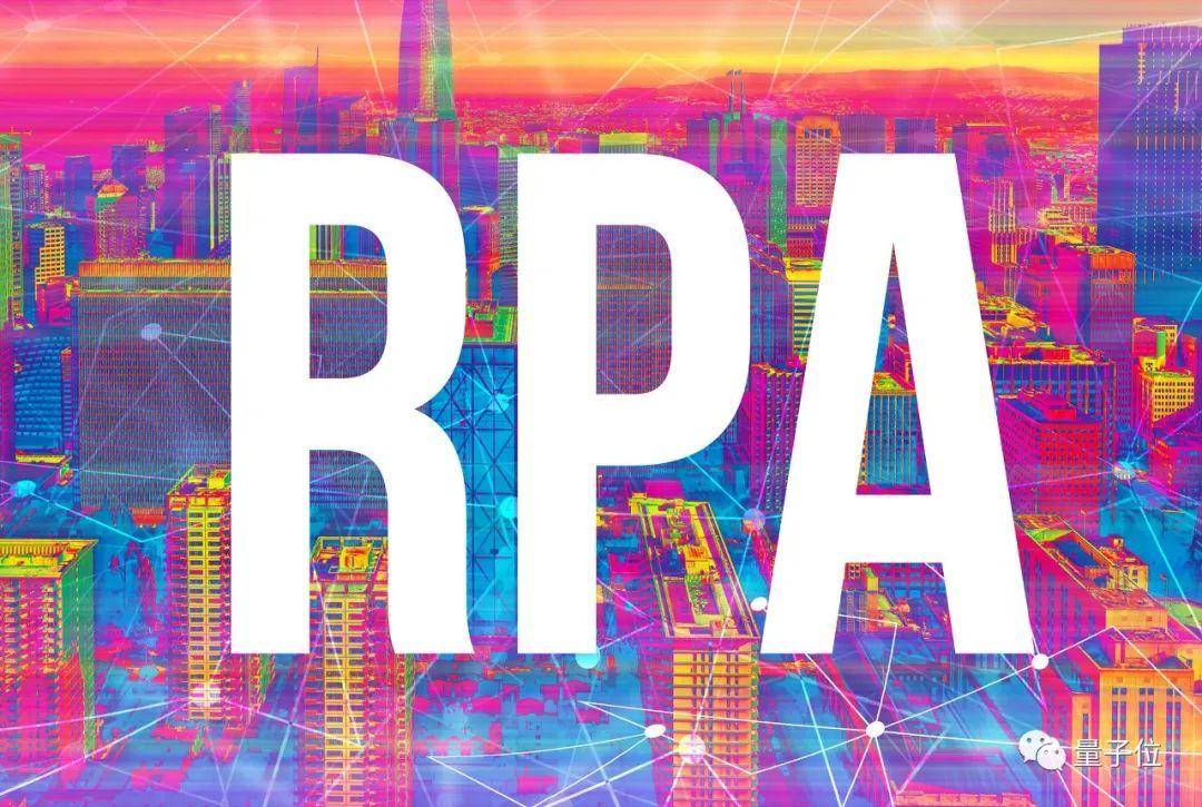 RPA+AI这个278亿市场规模的赛道,IDC的这份报告讲清楚了插图(3)