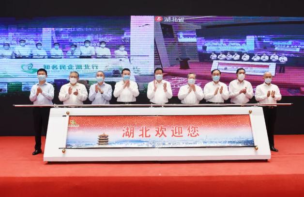 """湖北省委书记应勇:当好有呼必应、无事不扰的""""店小二""""图片"""