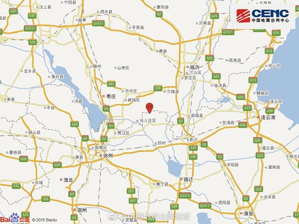 摩天代理:沂市兰摩天代理陵县塌陷发生30级地图片