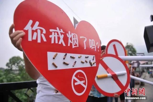 电子烟没有危害、吸烟预防新冠肺炎……这些关于吸烟的谣言不要信!