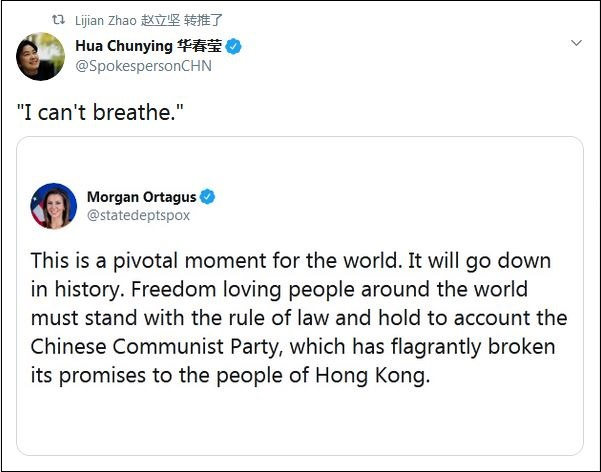 美国务院发言人污蔑香港事务 华春莹只用一句话反击图片