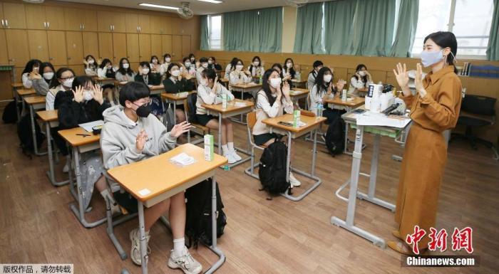 资料图:韩国济州,老师在课堂上与学生们相互问候。