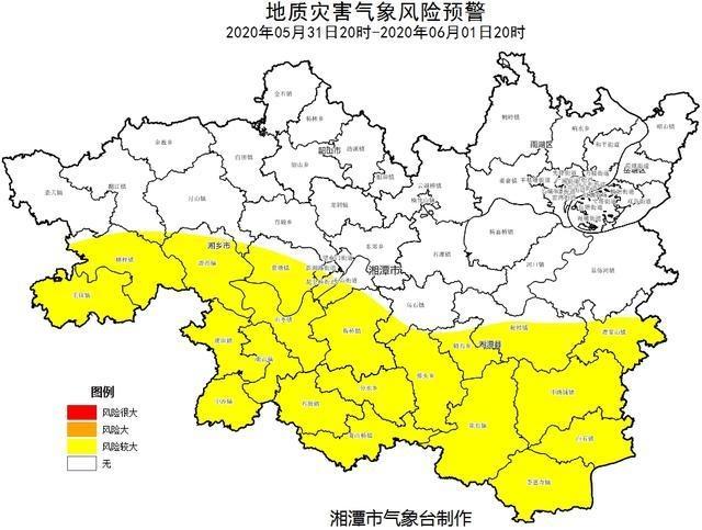 湘潭市自然资源和规划局与市气象局联合发布地质灾害气象风险预警