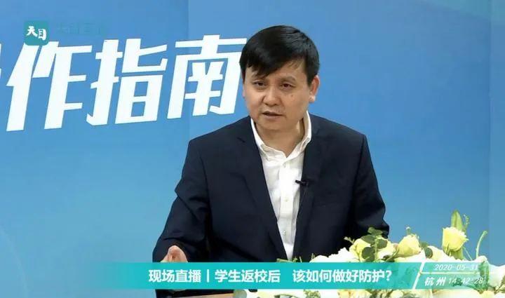 张文宏:秋冬第二波疫情是肯定的图片