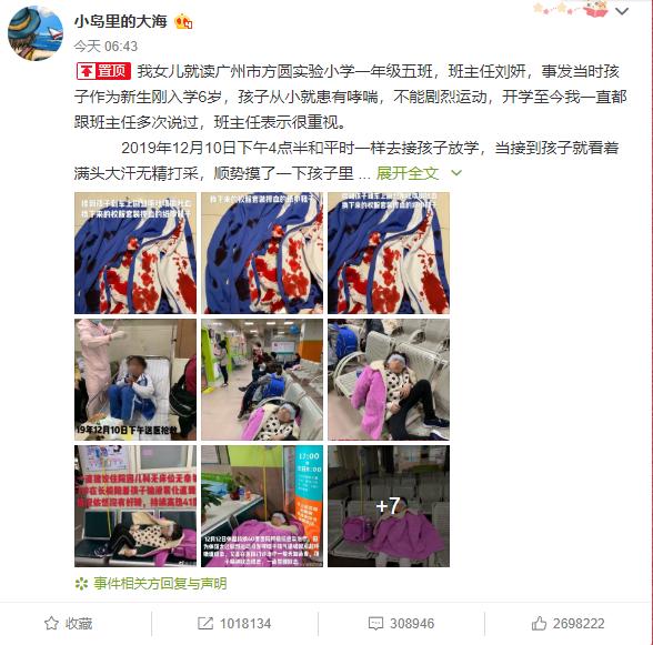 http://www.k2summit.cn/qichexiaofei/2546379.html