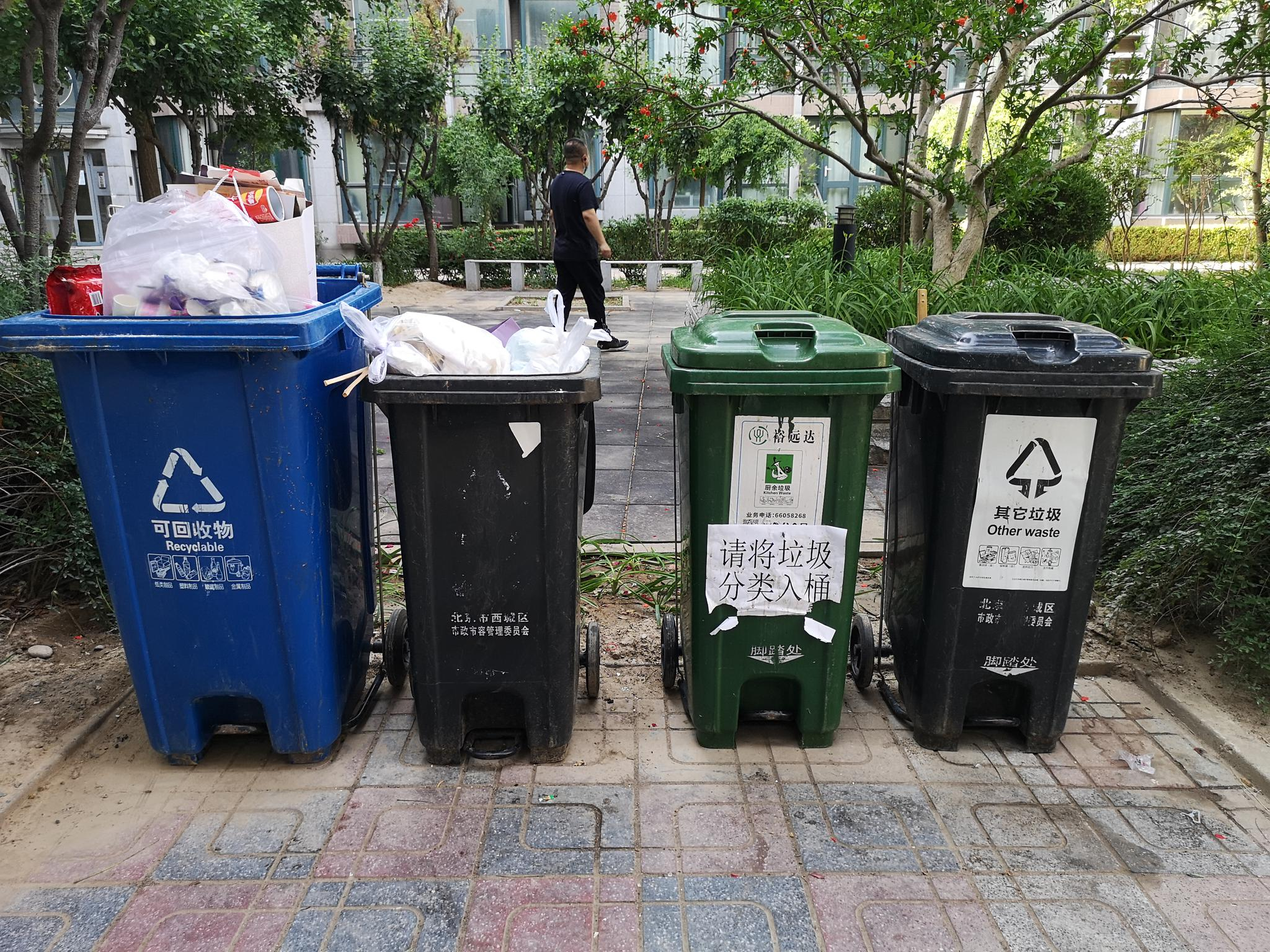 西城区盛景嘉园内,混投垃圾征象显著。摄 新京报记者 黄哲程