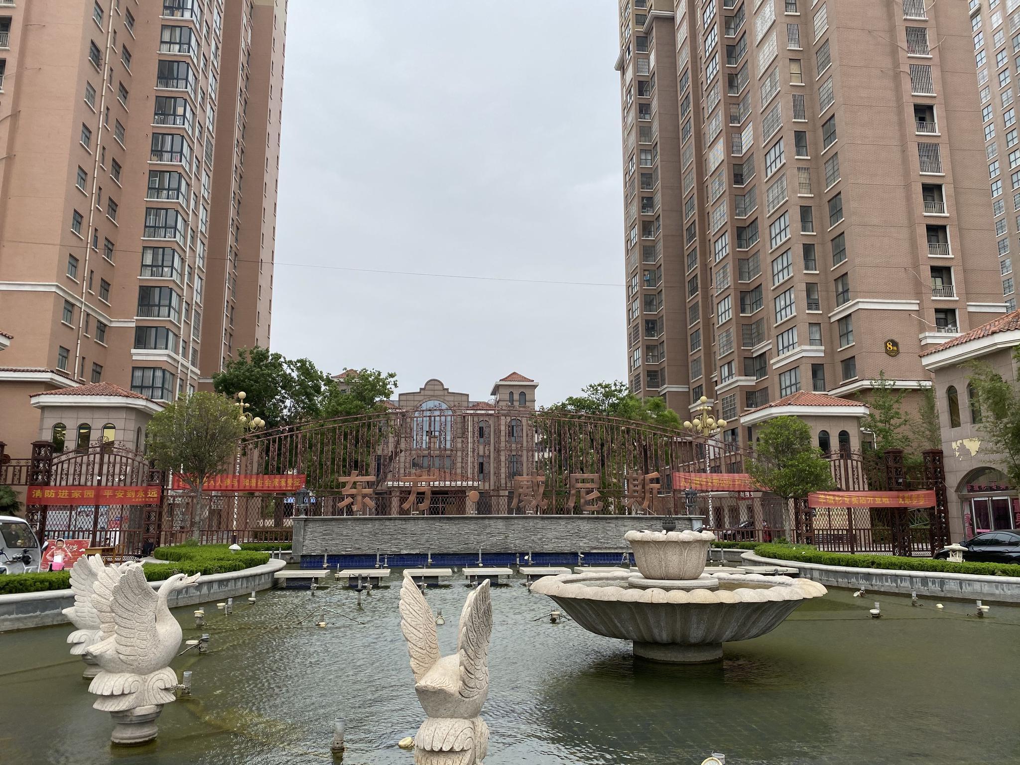 柴长安开发的东方威尼斯小区。 新京报记者摄
