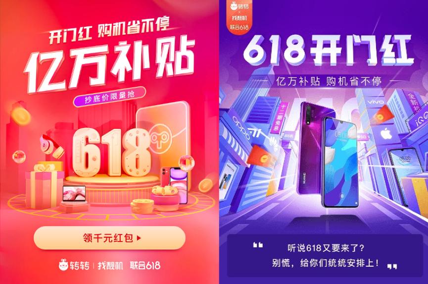 """618大促为""""五五购物节""""预热:这个地方手机、电脑数码抄底价!"""