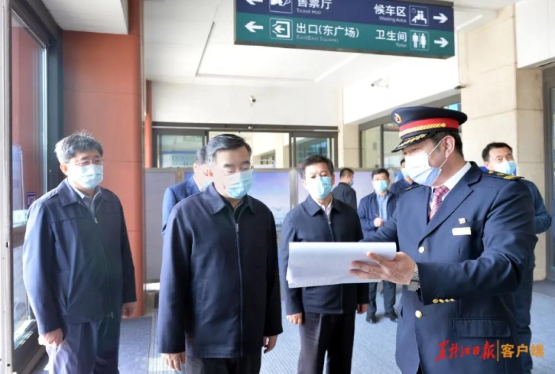 「摩天测速」两天内黑龙江摩天测速20位省领导出动图片
