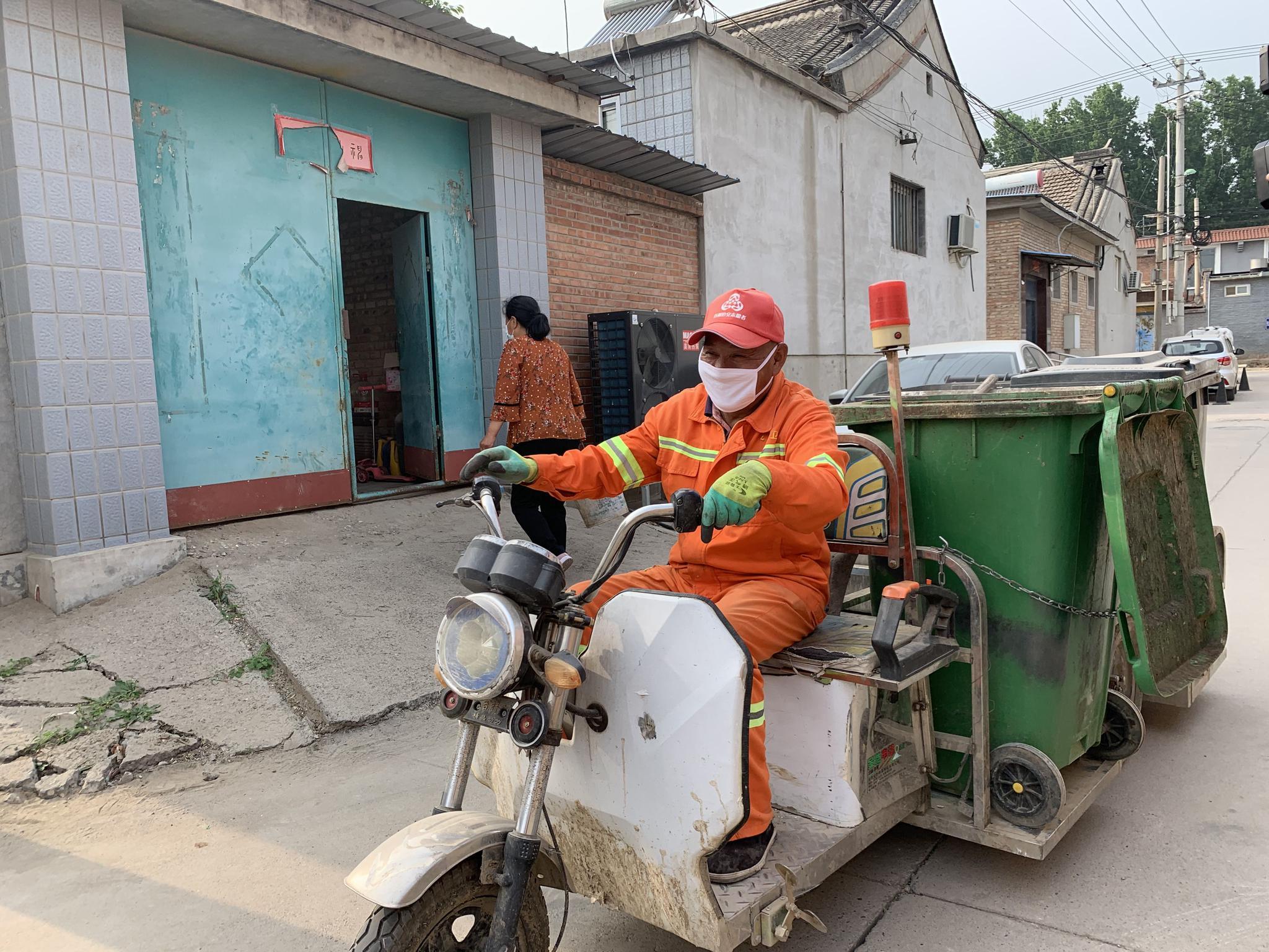 平兴寿镇探索垃圾分类杏悦代理,杏悦代理图片