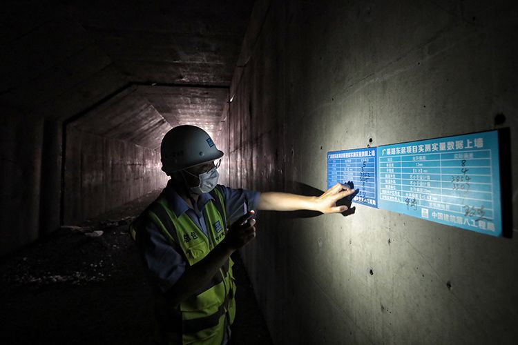 北运河隧道今天实现贯通 广渠路东延年底将通车图片