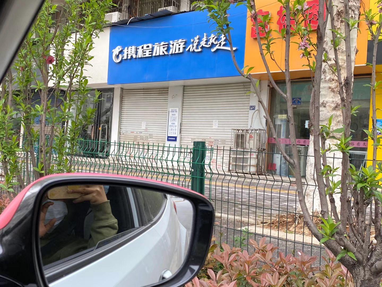 杏悦娱乐:武杏悦娱乐汉旅游门店店长政府已在行动我图片