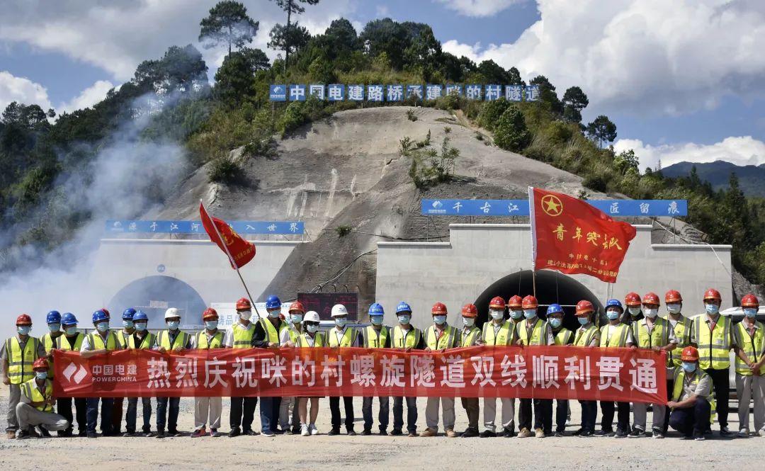 【蓝冠】世界第一降高差螺旋隧道双幅贯蓝冠通图片