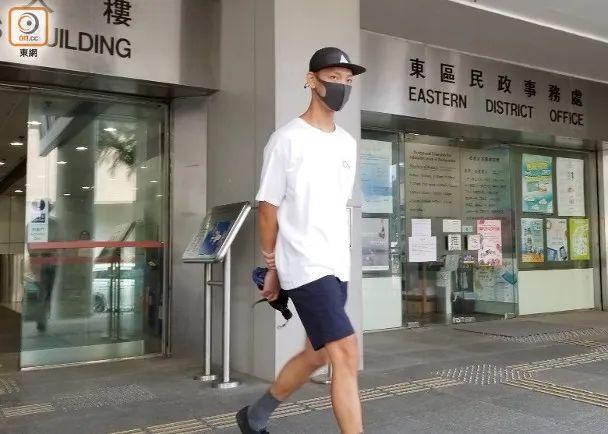 冼嘉豪 图源:香港东网
