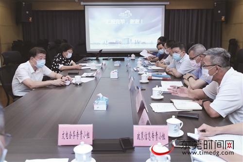 运行监测调摩天娱乐度指挥部综合协调组,摩天娱乐图片