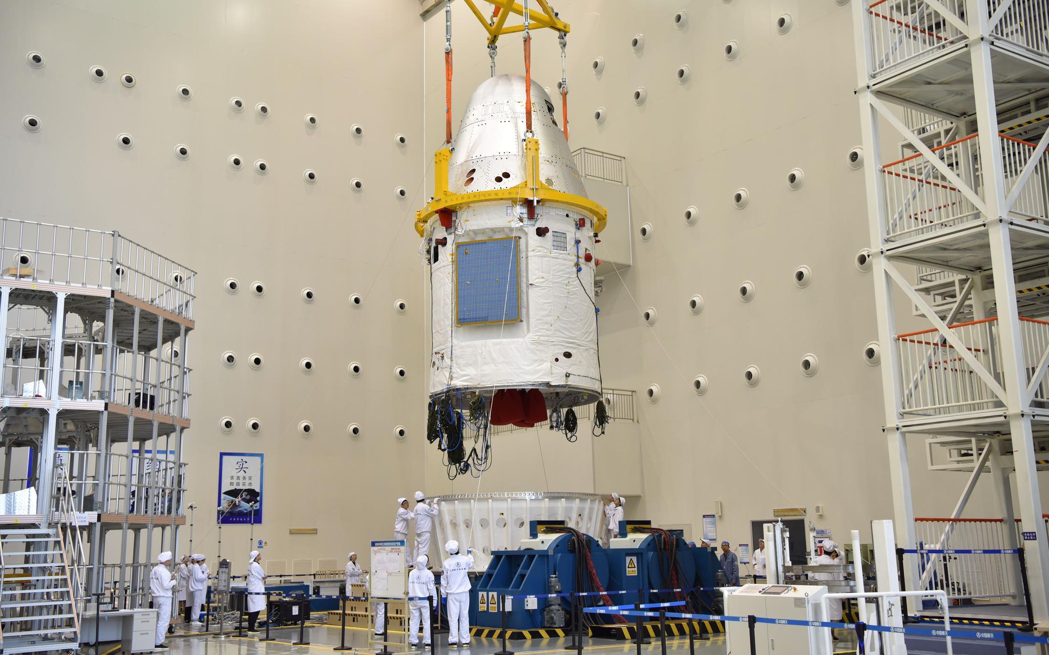 揭秘|新一代载人飞船试验船首飞,可运送6-7名航天员图片
