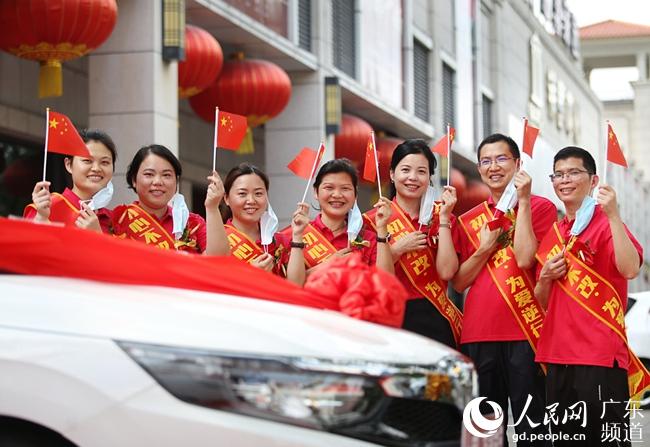 广东鹤山7名援鄂抗疫队员获企业赠送小轿车图片