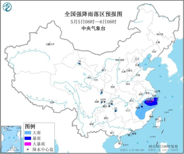 「摩天测速」预警浙江中部局摩天测速地有图片
