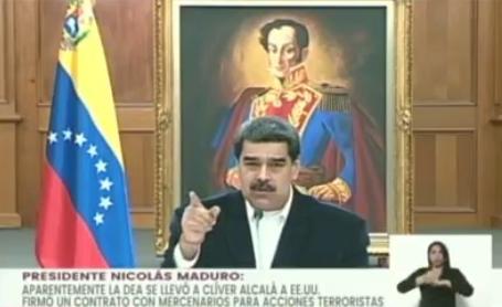马杜罗4日发表电视讲话视频截图