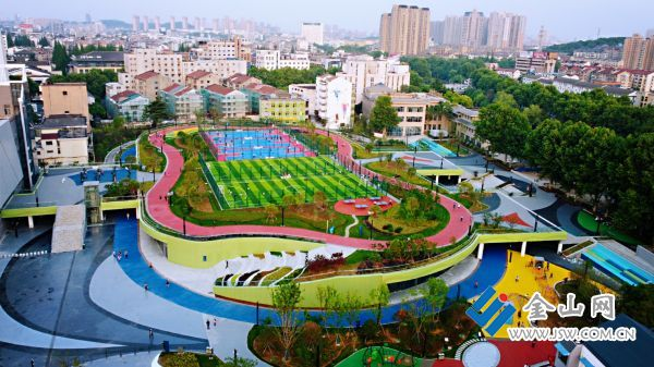 体育公园试运营 增添健康新活力
