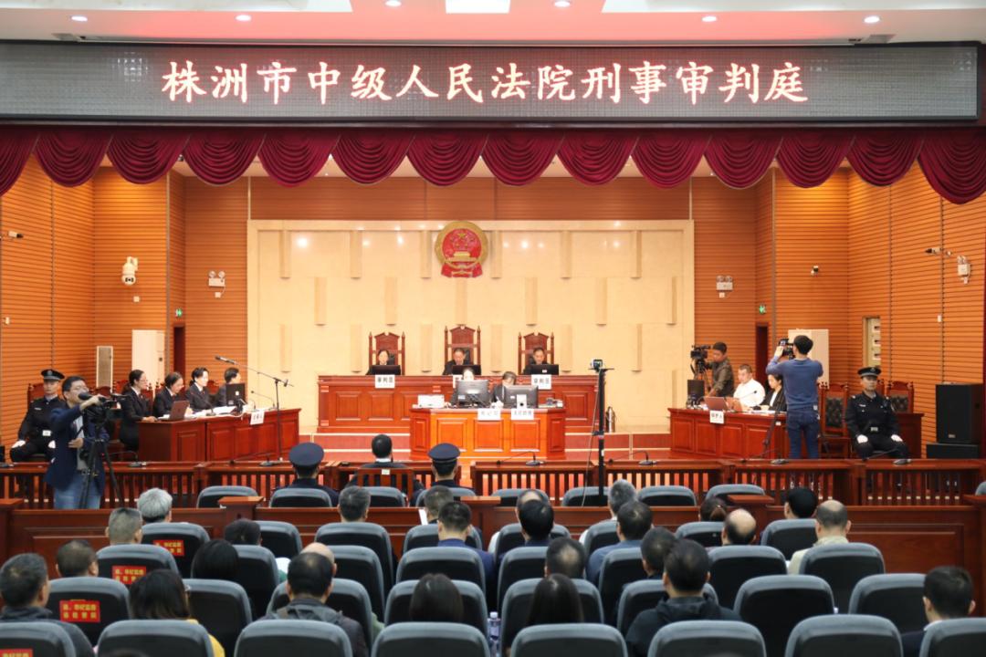 摩天娱乐:湖南摩天娱乐郴州政法委原书记刘志伟图片