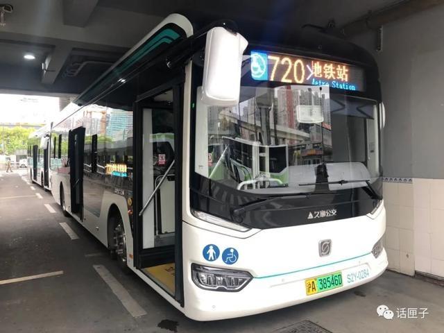 """沪公交地铁空调设备全面""""洗肺""""根据气温适时开启空调!"""