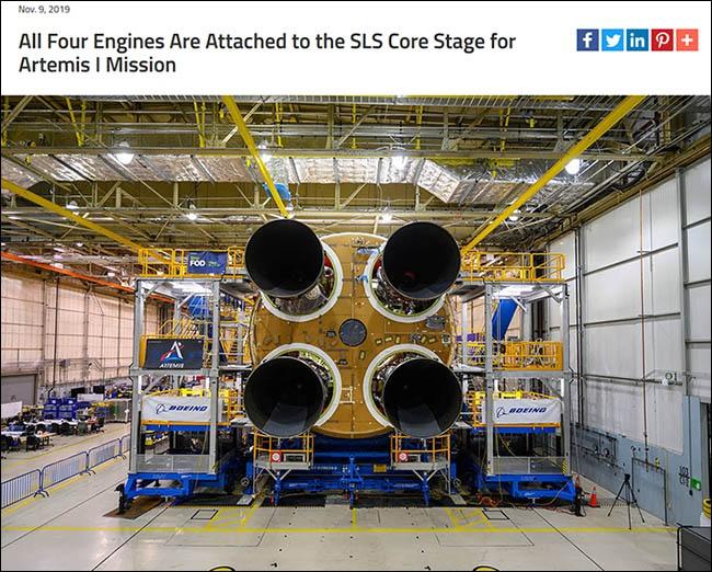 """2019年11月发布的""""阿尔忒弥斯计划""""太空发射系统(SLS)组件照片,NASA官网截图"""