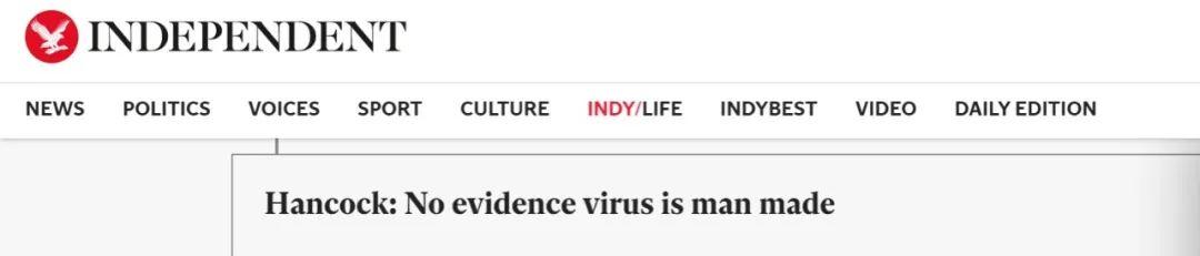 摩天注册:把焦点拧向武汉病毒所英摩天注册卫图片
