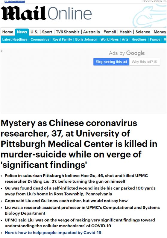 「摩天注册」在研究新冠病摩天注册毒取得重大发现前图片