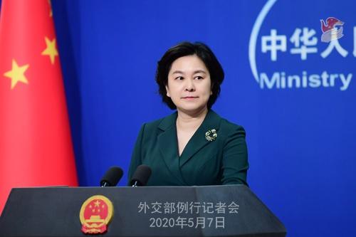 中国医药与WHO签署合作协议 华春莹:中方愿更好利用自身产能、仓储、物流等优势,为国际抗疫做出贡献