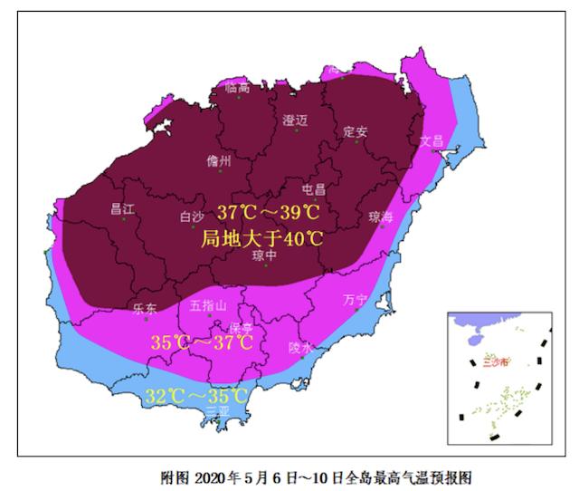 [摩天注册]可达40℃以上海南发布摩天注册高温图片