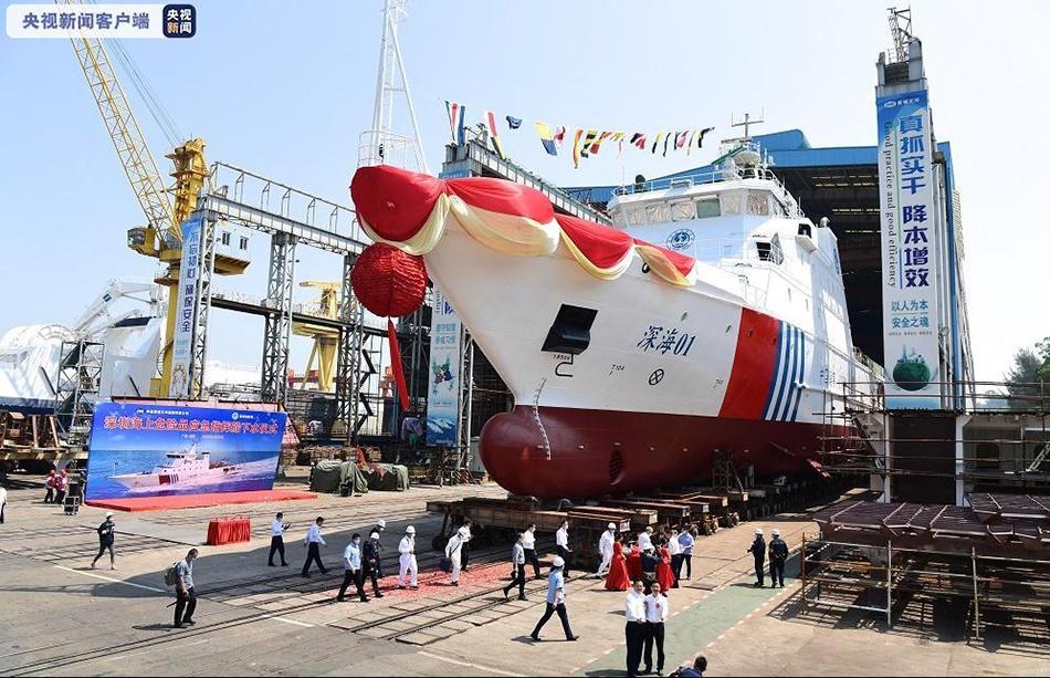 宁德时代首套海洋船舶动力电池系统下线,应用于海上公务船
