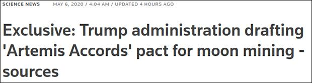 美政府正起草一份关于月球矿产开发的协定:阿尔忒弥斯协议