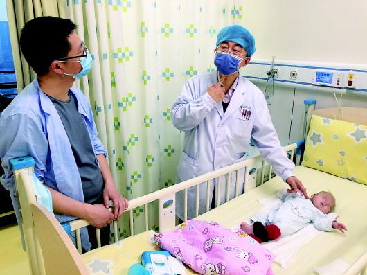 摩天注册中武汉罕见病患儿南摩天注册京重生记图片