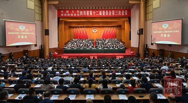 「杏悦平台」要求30名委员请假线上履职杏悦平台图片