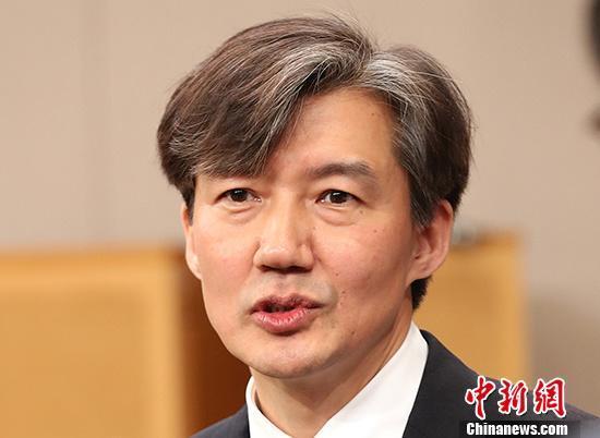 资料图:韩国前法务部长官曹国。