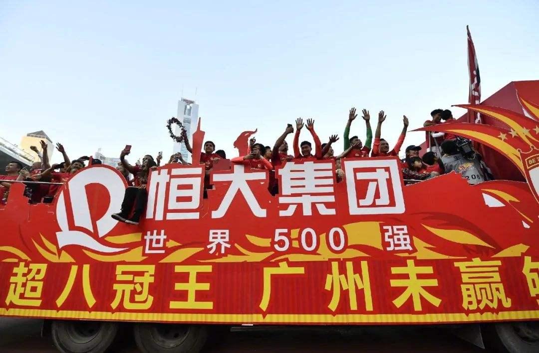 广州恒大俱乐部最新财报显示,球队的支出达到29亿元。